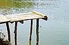 Wooden springboard   Stock Foto