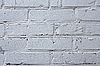 Fragment of old brick wall | Stock Foto