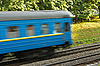 Photo 300 DPI: The last wagon of train