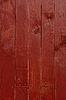 Parallel vertical wooden planks   Stock Foto