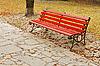红板凳公园   免版税照片