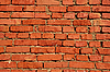 Fragment of brick wall | Stock Foto