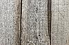 ID 3176451 | Old wooden boards | Foto stockowe wysokiej rozdzielczości | KLIPARTO