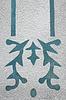 石膏纹饰,外壁 | 免版税照片