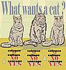 Векторный клипарт: три кошки