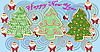 Vector clipart: New Year card with trees