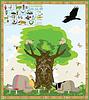 Векторный клипарт: Индийский дерево магии