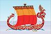 Векторный клипарт: Славянские лодке