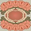 Винтажный цветочный дизайн