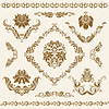 Vector clipart: Set of ornaments for damask patterns