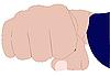 Векторный клипарт: Кулак