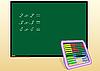 Векторный клипарт: Школьная доска и счеты