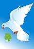 Vector clipart: pigeon