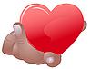Векторный клипарт: Сердце в руке