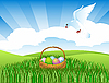 Vector clipart: Pigeon and easter basket