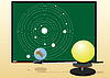 Vector clipart: School board and Tellurion