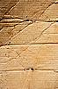 Beige cardboard texture | Stock Foto