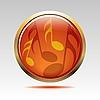 Vector clipart: Musical icon