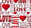 Vector clipart: Seamless love heart pattern