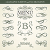 Vector clipart: calligraphic decorative elements