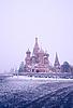 겨울에 세인트 바 실`성당 | Stock Foto