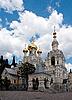 얄타에있는 오래 된 성당 | Stock Foto