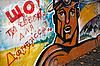 Graffiti in Donetsk   Stock Foto