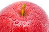 ID 3040512 | Roter Apfel | Foto mit hoher Auflösung | CLIPARTO