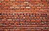 ID 3058135   Old brick wall   High resolution stock photo   CLIPARTO
