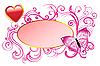 Векторный клипарт: цветочная рамочка с бабочкой