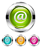 Vector clipart: email button