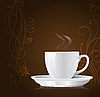 Vector clipart: realistic white cup of coffee