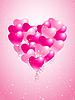 Vector clipart: heart made of balloons