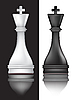 Vector clipart: black and white chess king