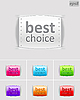 Vector clipart: set of labels best choice