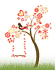 Vector clipart: tree with hearts and flowers and swing