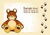 Векторный клипарт: игрушечный медведь с рамкой