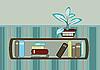 Векторный клипарт: книжная полка и цветок
