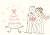 Vector clipart: wedding cake and happy bride and groom
