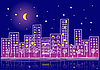 Night city | Stock Vector Graphics