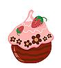 Vector clipart: cake