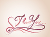 Vector clipart: love signature