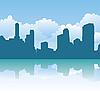 Vector clipart: city skyline