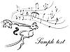 Векторный клипарт: скрипка с нотами
