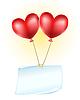 Векторный клипарт: сердечки