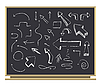 Vector clipart: arrows on blackboard