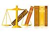 Векторный клипарт: Концепция справедливости