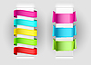 Vector clipart: set of ribbons