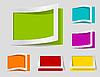 Vector clipart: set of color labels