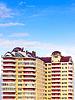 公寓楼 | 免版税照片
